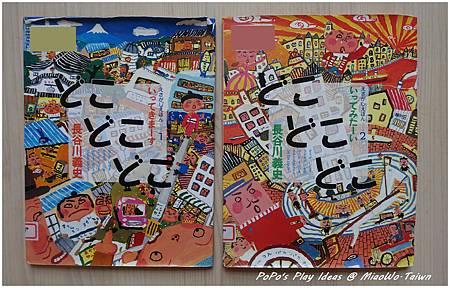長谷川義史找找書-01.jpg