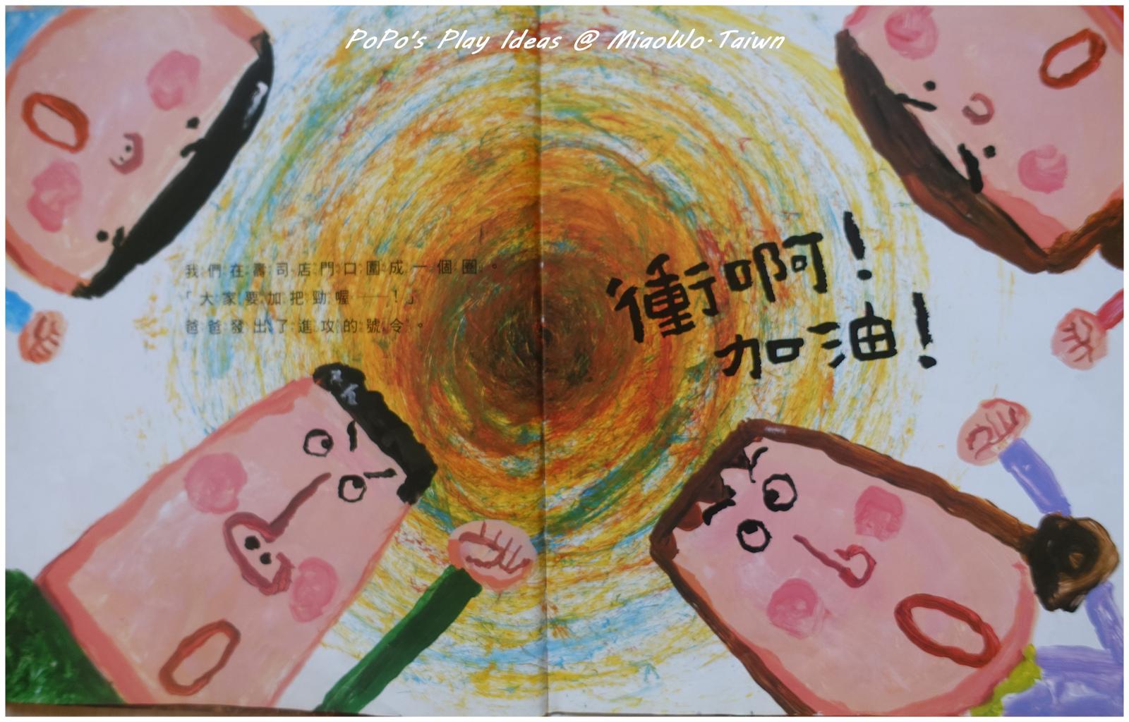 迴轉壽司-04.jpg
