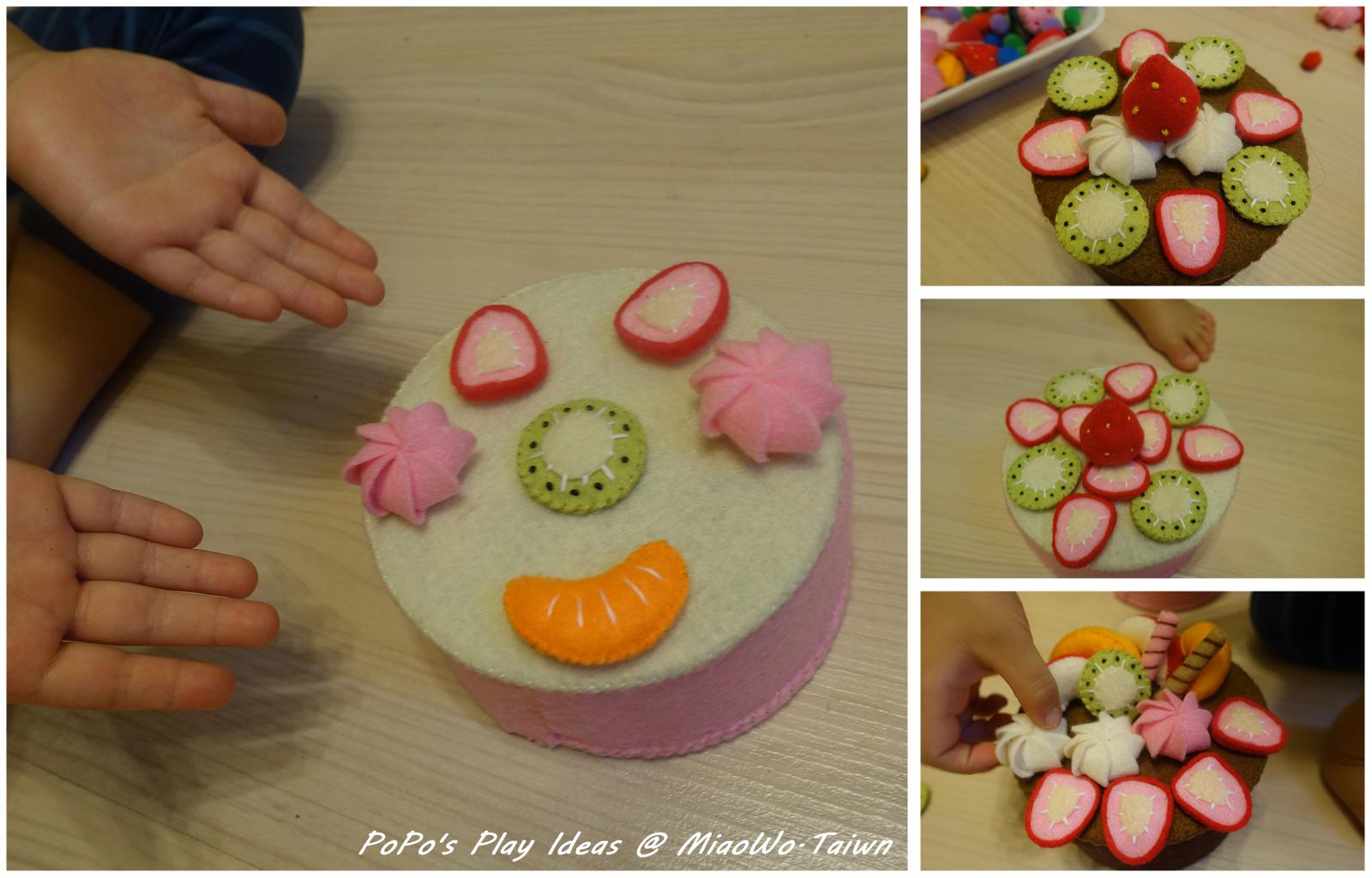 Make your cake-08.jpg