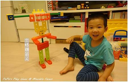 機器人-10.jpg