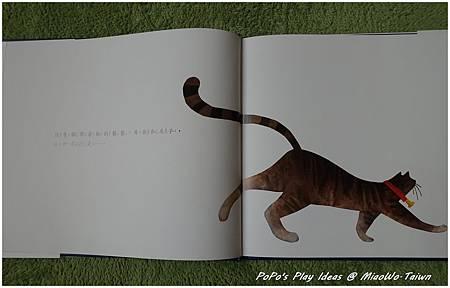 book-他們都看見一隻貓-02.jpg