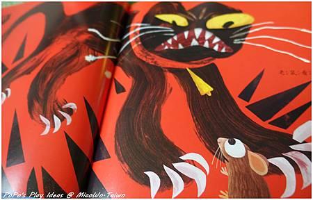 book-他們都看見一隻貓-06.jpg