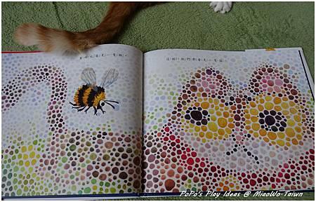 book-他們都看見一隻貓-07.jpg