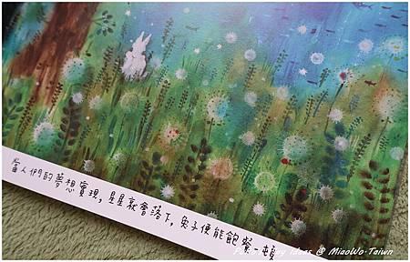 book-海蒂-04.jpg