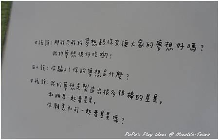 book-海蒂-05.jpg