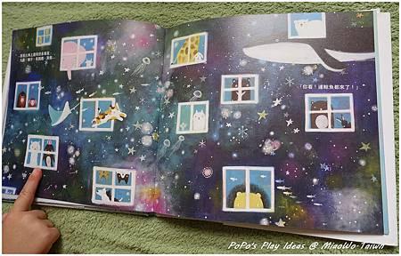 book-海蒂-09.jpg