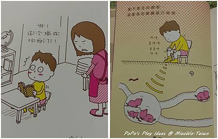 book-我有理由-03.jpg