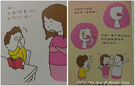 book-我有理由-02.jpg