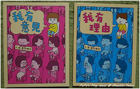 book-我有理由-01.jpg