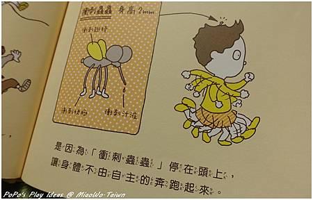book-我有理由-04.jpg