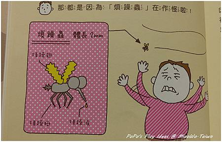 book-我有理由-05.jpg