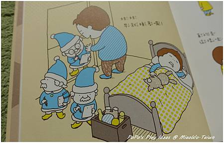 book-我有理由-06.jpg