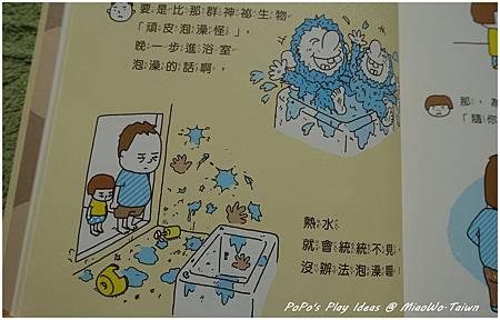 book-我有理由-07.jpg