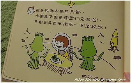 book-我有理由-08.jpg