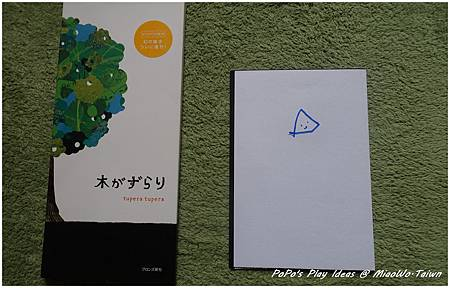 波小書系列02-02.jpg