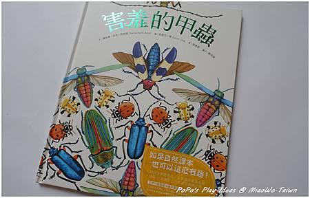 book-科普-04.jpg
