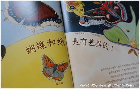 book-科普-10.jpg