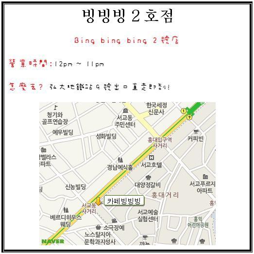 bing地圖.JPG