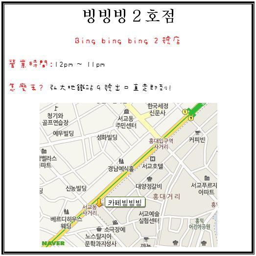 bing地圖