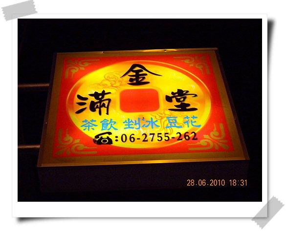 web342.jpg