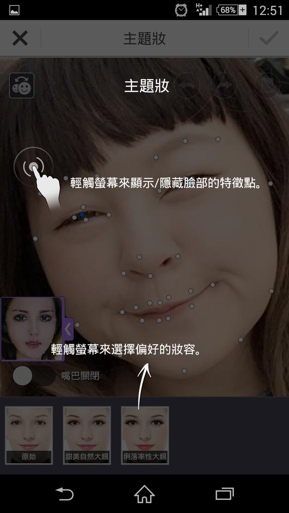 Screenshot_2014-12-22-12-51-48