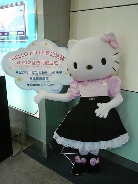 C3登機門是Hello Kitty夢幻玩國喔~去瞧瞧!?