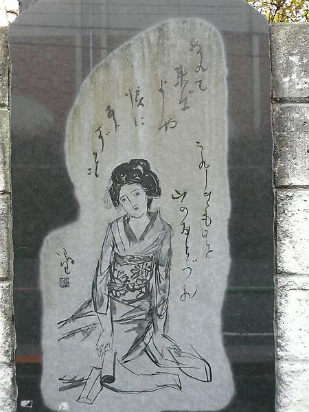 牆外是以竹久夢二的畫刻成的雕飾