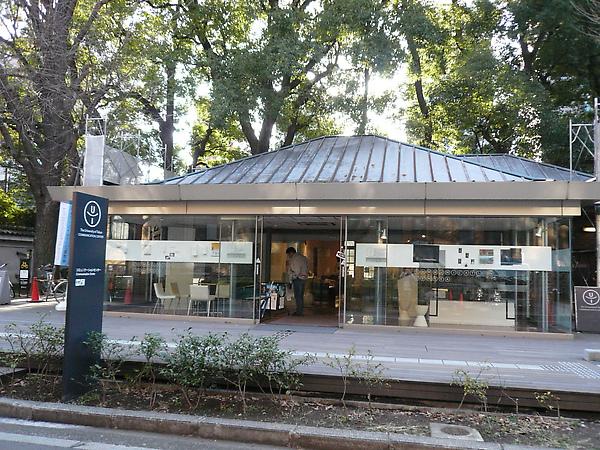 Communication center