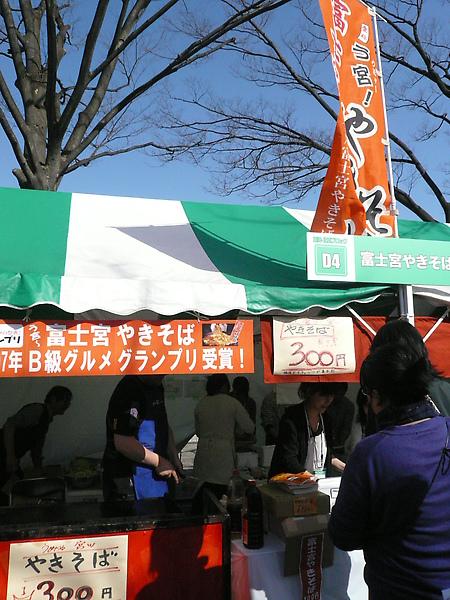 富士宮的焼きそば很有名喔~