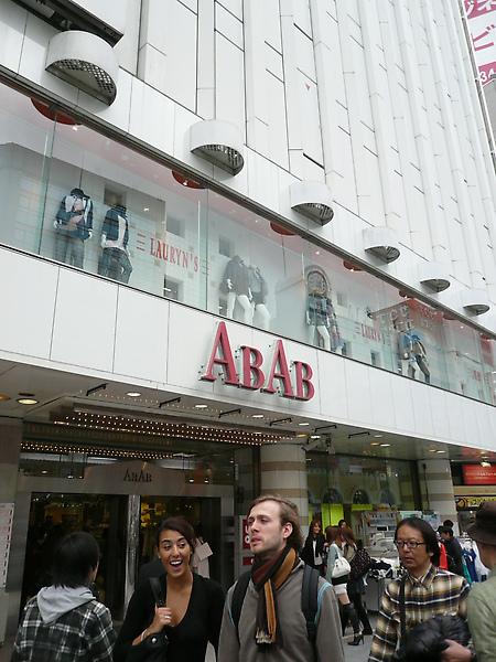 ABAB-有食堂, 購物shopping的店