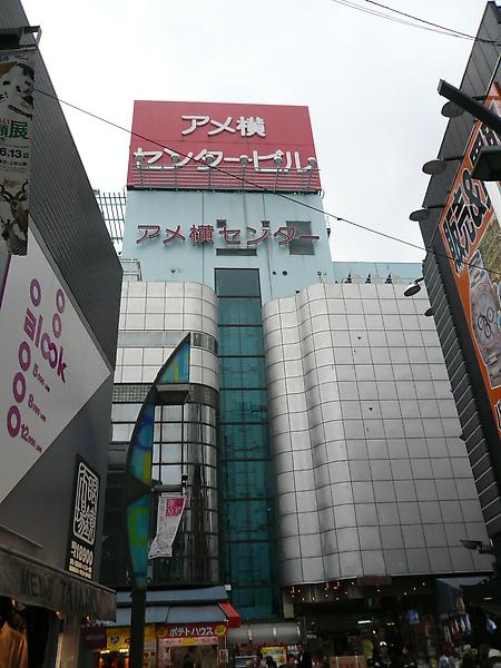アメ横センタービル (裡面有各式各樣的小店)