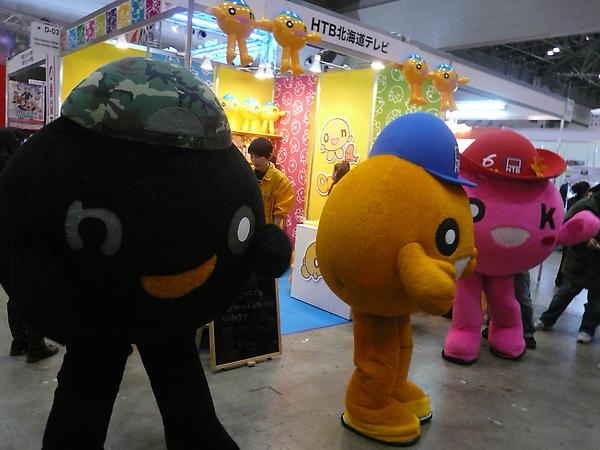 北海道電視台的吉祥物