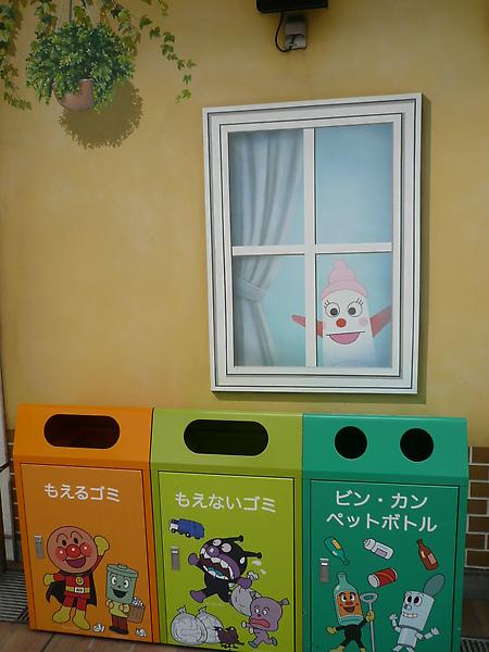 垃圾桶也很可愛