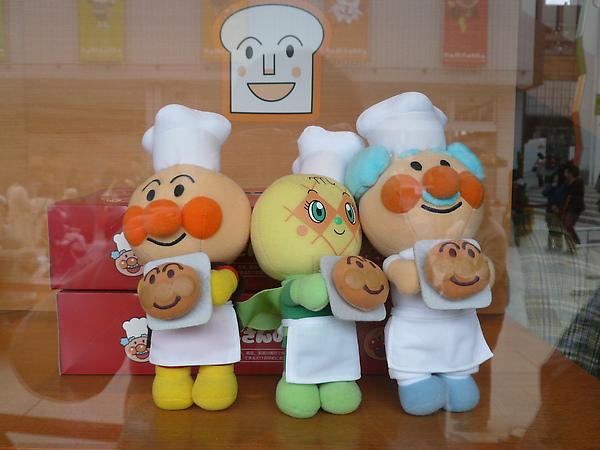 麵包超人麵包店