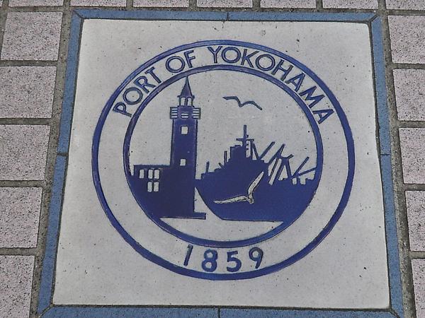 1859年, 橫濱港開港