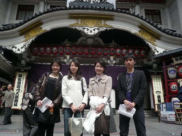 本日成員, 由左至右: Debbie, 高木老師, Me, Jesse