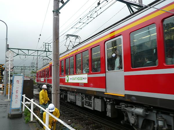 P1150626.JPG