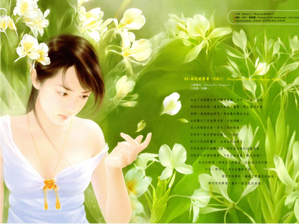 [wall001_com]_flower_girl_31.jpg