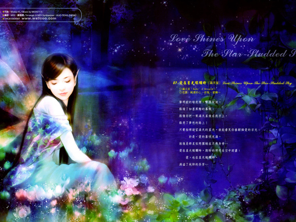 [wall001_com]_flower_girl_34.jpg