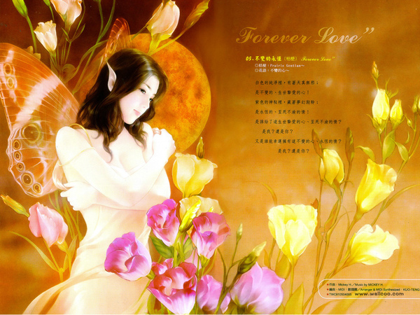 [wall001_com]_flower_girl_35.jpg