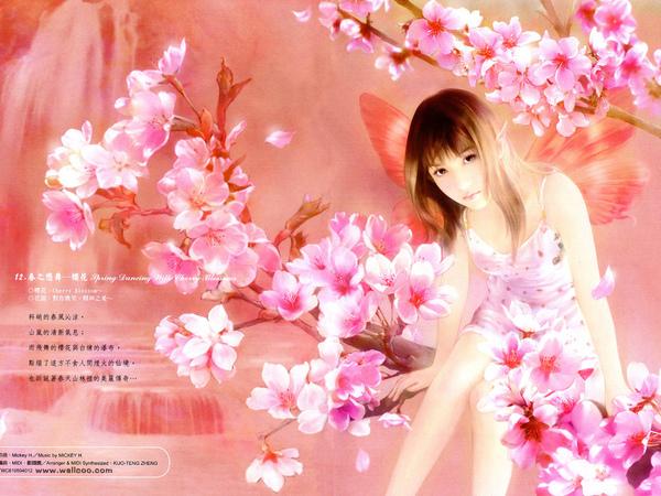 [wall001_com]_flower_girl_37.jpg