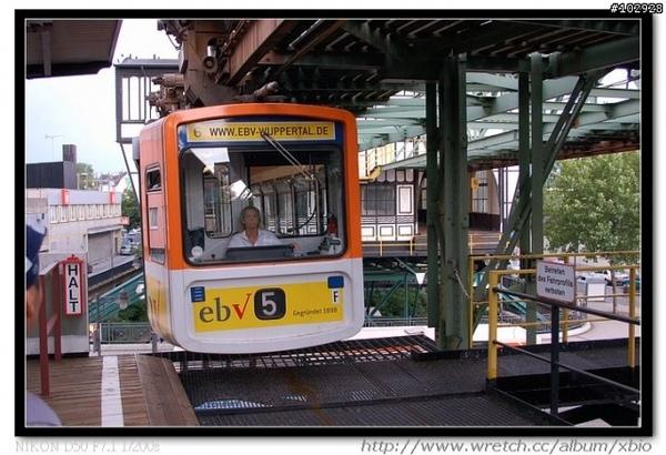 少見的懸吊列車2