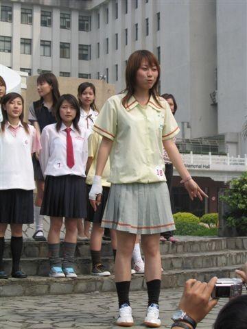 三重高中.jpg