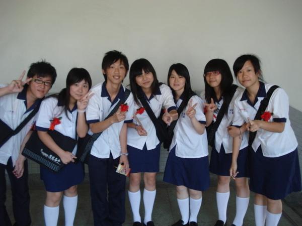 育達高級中學