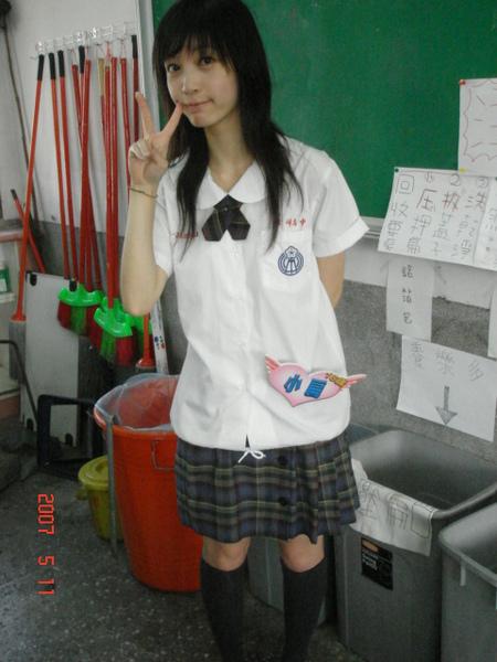 台北縣汐止秀峰高中