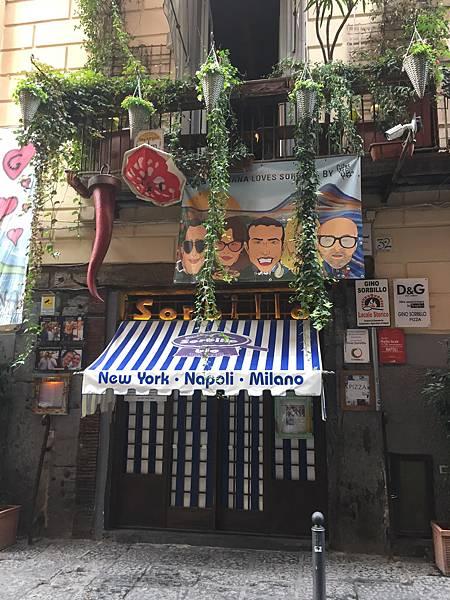 [南義]拿坡里Napoli-那些你怎麼可以不去的景點 @ 張小饕腳踏各地吃四方 :: 痞客邦