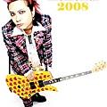 hide2008.jpg
