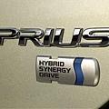 toyota-announces-price-drop-for-new-standard-2008-prius-hybrid-model.jpg