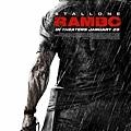 rambo-poster-big.jpg
