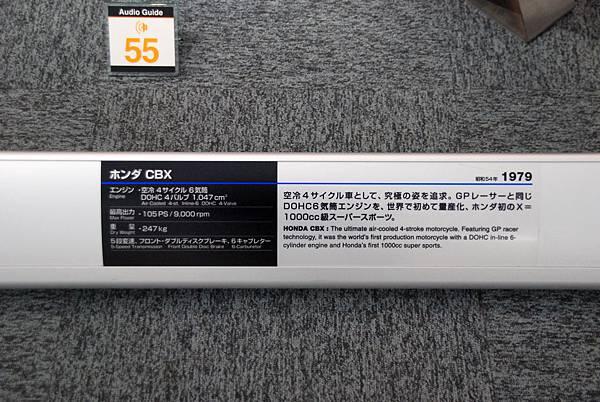 DSC_8985.jpg